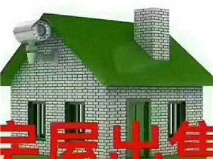 江滨四区排屋边套6室 3厅 3卫390万元