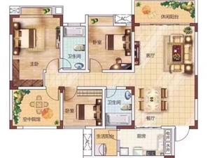 富红・水晶郦城4室 2厅 2卫44万元