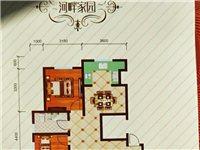 河畔家园3室 2厅 1卫4300
