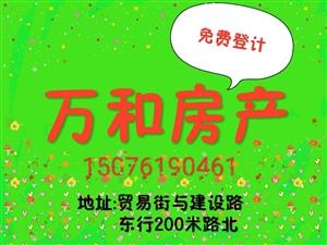 名典小镇3室 2厅 2卫1000元/月