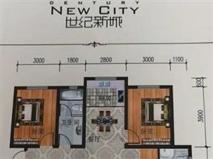 世纪新城电梯好楼层首付30万多手续简单
