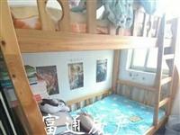 新源花园3室 1厅 1卫69.8万元