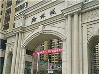 翰林城中层3室 2厅 2卫68万元