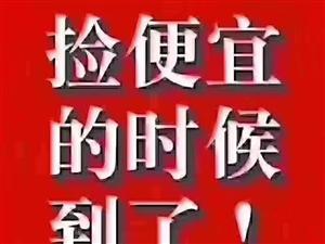 世�o��庭(��王�R平改)2室 1�d 1�l102�f元
