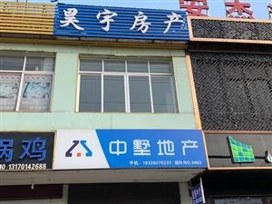 建新路门面两间3层楼6室 6厅 2卫5400元/月