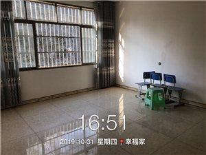 仁怀罗家坝3室 1厅 1卫2000元/月