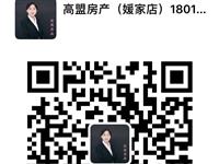 大湖美景290万元毛坯3跃4,编号218