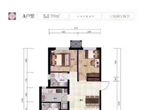 禹州嘉誉静湖3室 2厅 2卫76万元