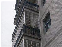 老水泥厂3室 2厅 2卫20万元