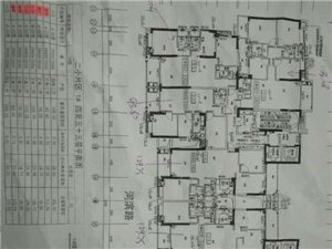 东升家园看溪129.75平方售268万元