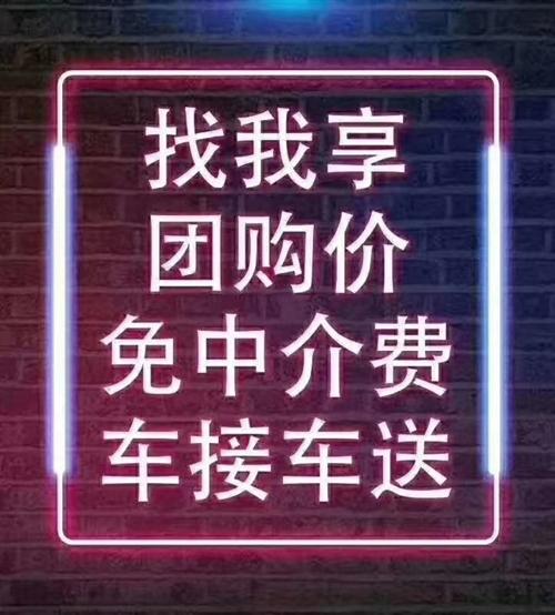 辛集在线房产网12月4日发布最新二手房源