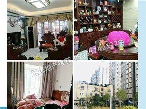 惊爆价!东园小区精装修3室 2厅只需83万!