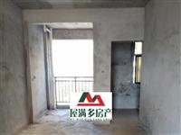 水悅龍湖3室 2廳 2衛76萬元