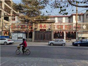 出租:市府西路 原尚品老北京涮烤饭店