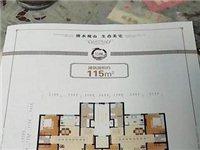 长河汉庭2室 2厅 1卫35.9万元