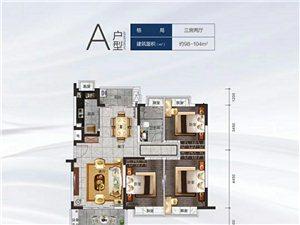半岛南湾3室 2厅 2卫150万元