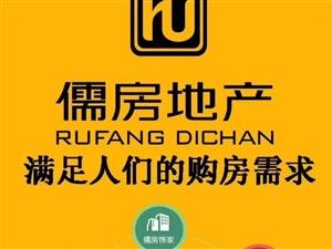 中泰锦城分证满两年+3室 1厅 1卫72万元