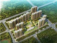 东创悦城,8500售楼部欢迎致电82997420
