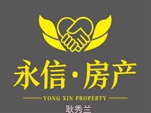 中泰锦城 15楼西边户 120平方 分证满两年90万元