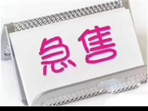 【急售】渤海经典9楼135平精装带储