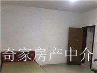 二中附近1室 1厅 1卫550元/月