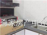 谢秀山医院附近1室 1厅 1卫800元/月