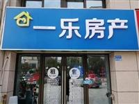中南锦城3室 2厅 1卫130万元