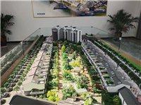 别墅立在城中央,赠送八十平米的花园
