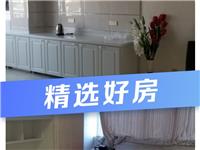 一中十中  婚房长庆新居2室 1厅 1卫39.1万元