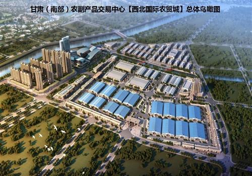 甘肅炬龍農業科技投資有限責任公司
