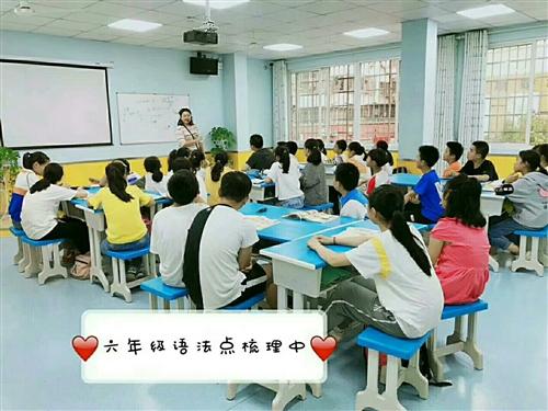 望江县盐光教育