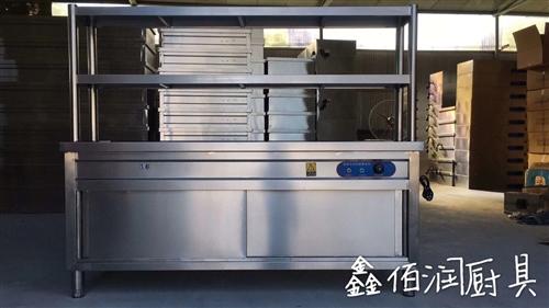 鑫佰润厨房设备制造厂