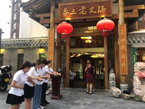 重庆市莽三餐饮服务有限公司