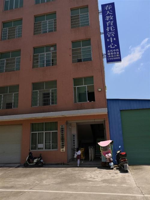 樂智堡教育培訓中心