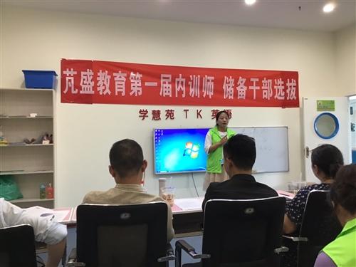 嘉峪關芃盛優拾貳教育咨詢有限責任公司