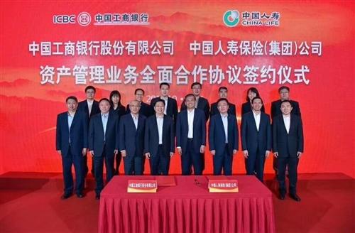 中國人壽保險公司青州支公司