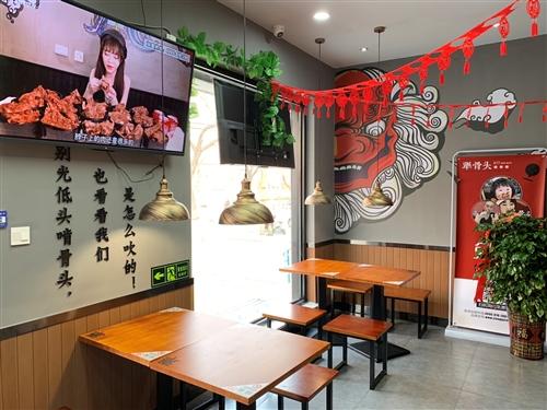 博兴县博昌街道犟骨头快餐店