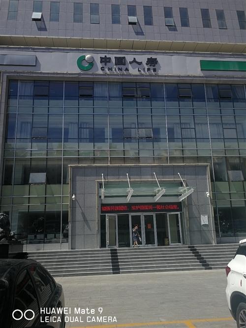 中国人寿酒泉分公司