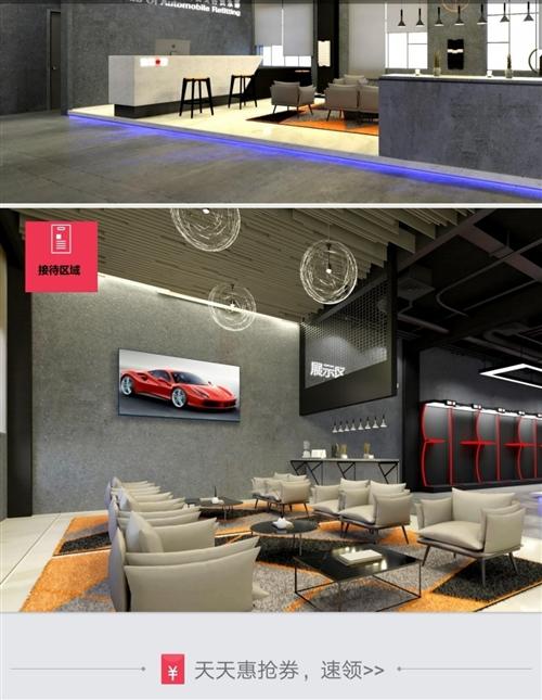 肃州区影响力汽车美容店