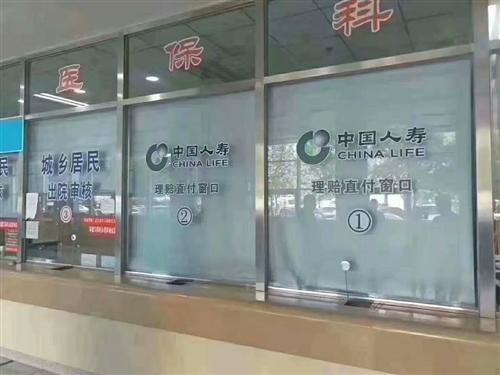 中国人寿集团公司酒泉客服中心