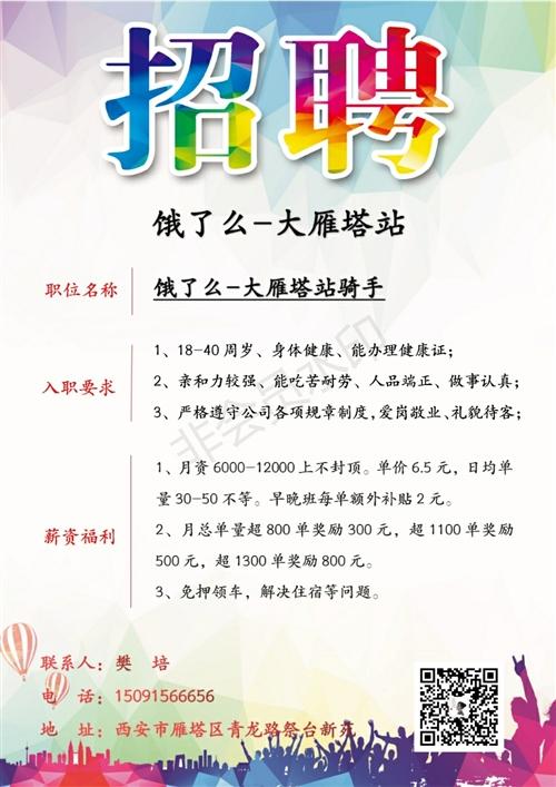寧波新盈網絡科技有限公司