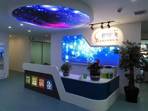 滨州欧客教育科技有限公司