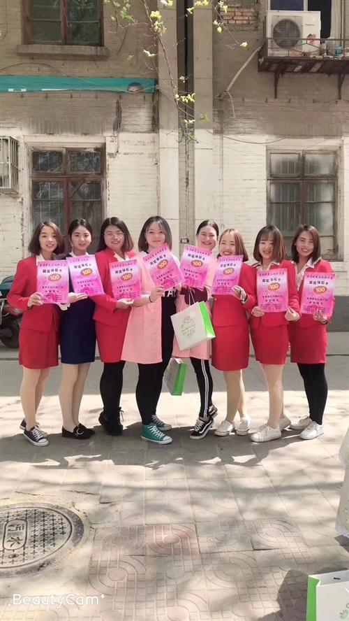 西安市蓮湖區明誠化妝品店