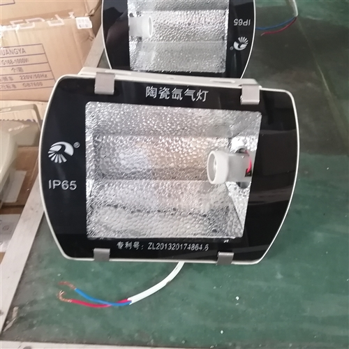 潍坊恒信电器有限公司