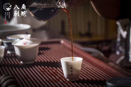 海南經濟特區八角茶業有限公司