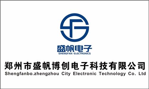 鄭州市盛帆博創電子科技有限公司