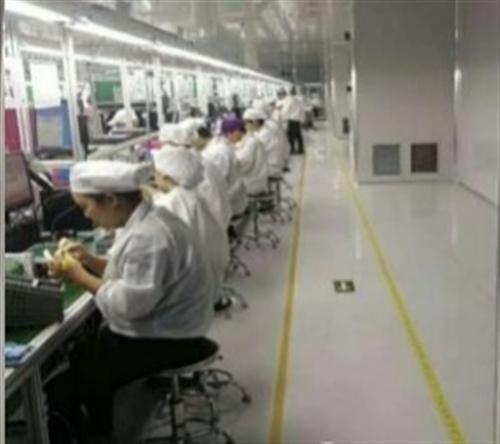 吉安市立訊射頻科技股份有限公司