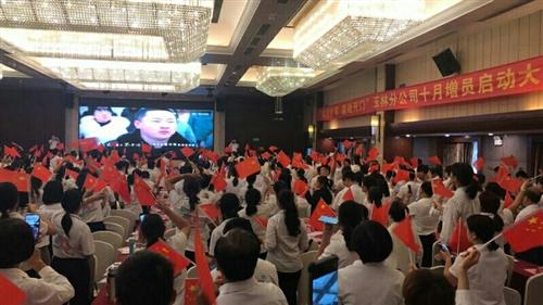 中國人壽保險股份有限公司