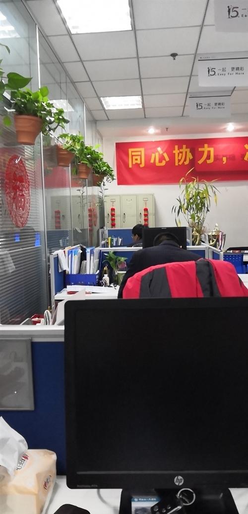 交通银行信用卡中心郑州分中心