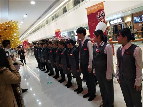 德庄火锅店
